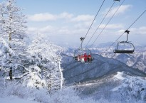 south-korea-ski-1